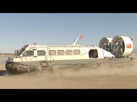 hovercraft carries passengers
