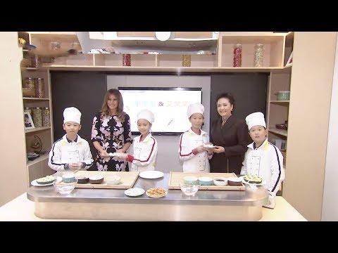 first ladies peng liyuan and melania trump make desserts