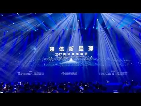 chinas internet giant tencent hosted the annual media summit