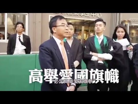 hk students kicked out of graduation