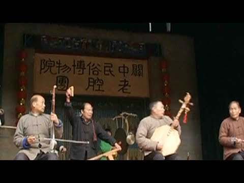 foreign students compare chinese folk music