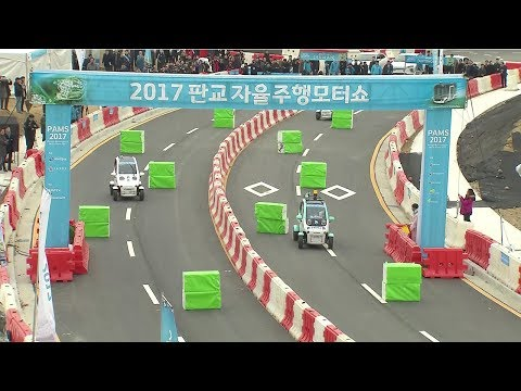 worlds first autonomous motor show held