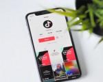 حظر تطبيقي تيك توك ووي تشات الصينيين في الولايات المتحدة اعتبارا من الأحد