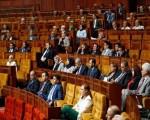 البرلمان المغربي يبدأ مناقشة البرنامج الوزاري لحكومة أخنوش تمهيدًا لمنحها الثقة