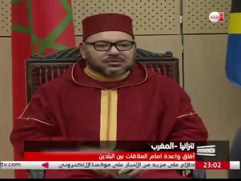 المغرب اليوم  - شاهد الملك محمد السادس ورئيس تنزانيا في حفل التوقيع على عدد من الاتفاقيات