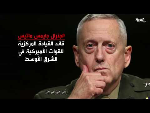 المغرب اليوم  - شاهد دونالد ترامب يرشح جايمس ماتيس لتولي وزراة الدفاع