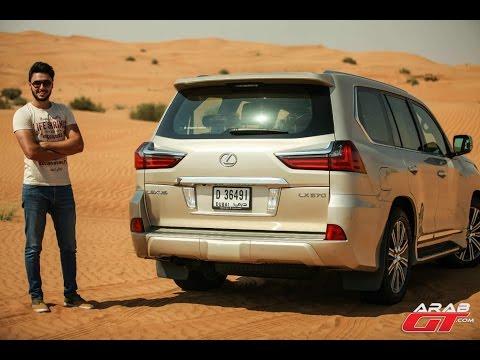 المغرب اليوم  - بالفيديو تعرف على لكزس إل إكس 570