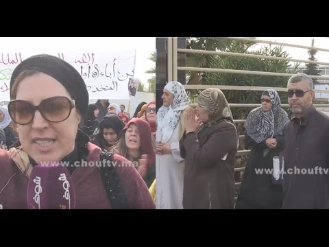 المغرب اليوم  - شاهد أولياء أمور يستنكرون قرار إغلاق مدارس أبنائهم