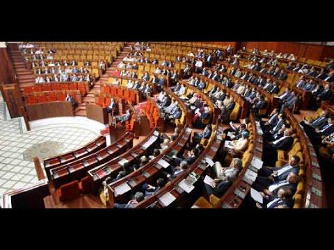المغرب اليوم  - شاهد النواب البرلمانيون ممنوعون من السفر خارج المغرب