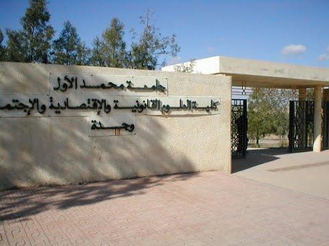 المغرب اليوم  - شاهد فضيحة مدوية فجرها طالب ماستر في كلية الحقوق
