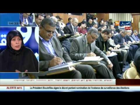المغرب اليوم  - مديرة تؤكد أن على بن غبريط فرض تغييرات جذرية