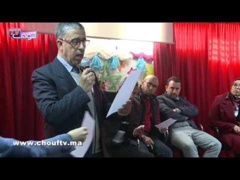 المغرب اليوم  - رسالة عاجلة من أباء و تلاميذ مؤسسات غولن التركية إلى العاهل المغربي