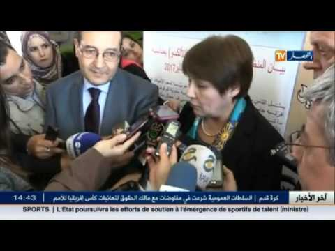 المغرب اليوم  - شاهد قطاع التربية يحصي أقل من 5 آلاف منصب شاغر