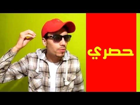 المغرب اليوم  - شاهد مول الكاسكيطة يكشف حقيقة الفيديو المسرّف