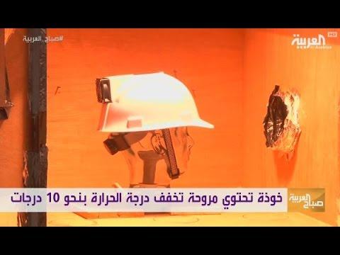 المغرب اليوم  - شاهد خوذات مبردة للعاملين في تحضيرات مونديال قطر