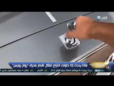 المغرب اليوم  - روح النشوة يزين غطاء محرك سيارات رولز رويس