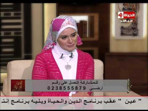 المغرب اليوم  - رسالة الشيخ أحمد تركي للإعلامية لمياء فهمي بعد بكاءها الشديد على الهواء