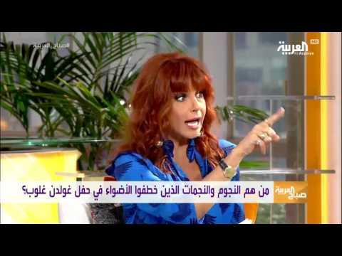 المغرب اليوم  - شاهد أجمل وأسوأ اطلالات المشاهير في حفل غولدن غلوبز