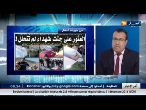 المغرب اليوم  - شاهد جولة في معرض الصحف الجزائرية