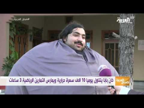 المغرب اليوم  - شاهد باكستاني يزن 440 كلغ ويأكل 4 دجاجات و36 بيضة يوميًا