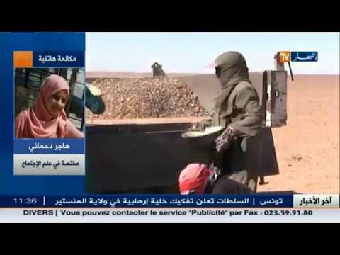 المغرب اليوم  - شاهد صعوبة المعيشة الصحراوية يجرد المرأة من أنوثتها