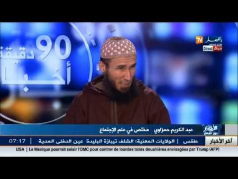 المغرب اليوم  - شاهد المرأة العاملة في الجزائر الأقل حظًا في الزواج