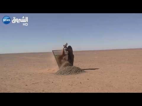 المغرب اليوم  - شاهد جمع الحص مهنة شاقة تمارسها النساء