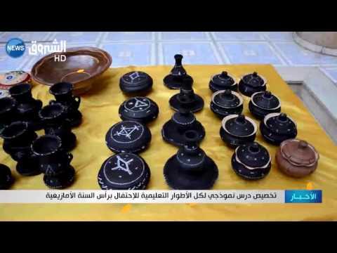المغرب اليوم  - شاهد تخصيص درس نموذجي لكل الأطوار التعليمية