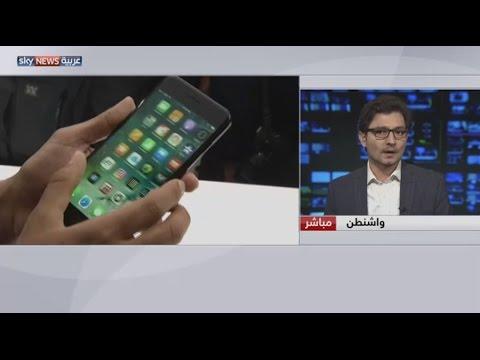 المغرب اليوم  - بالفيديو نصائح مهمة لحفظ الخصوصية لدى مستخدمي آيفون