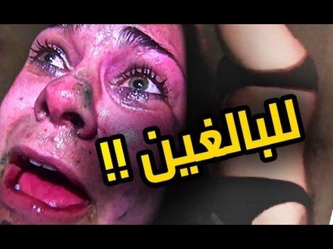 المغرب اليوم  - بالفيديو  تعرف على أخطر منزل في العالم