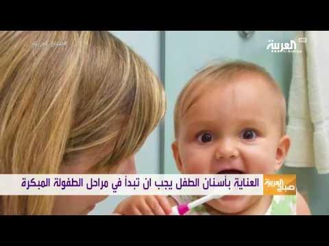 المغرب اليوم  - تعرفي على كيفية الحفاظ على أسنان طفلك