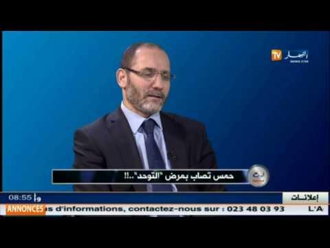 المغرب اليوم  - شاهد حمس تصاب بمرض  التوحد