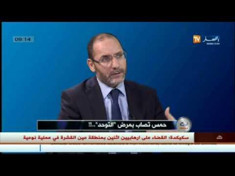 المغرب اليوم  - شاهد المحطات الحاسمة التي ستواجه وحدة حركة حمس وجبهة التغيير