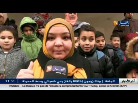 المغرب اليوم  - شاهد أخبار الجزائر العميقة
