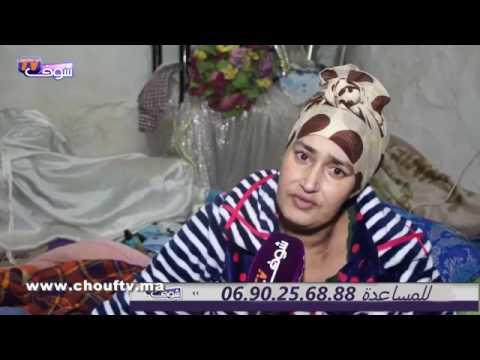 المغرب اليوم  - أرملة تعاني في صمت مع مرض السرطان