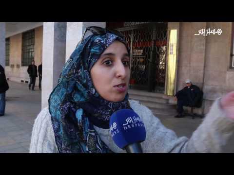 المغرب اليوم  - شاهد مقررات التعليم والدارجة