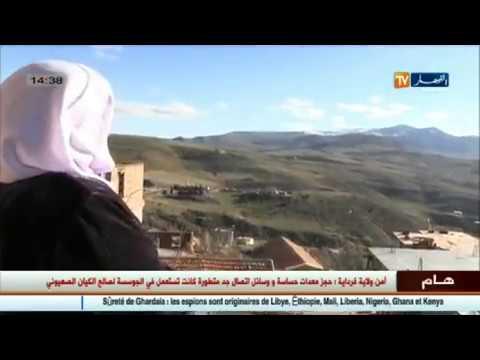 المغرب اليوم  - شاهد قصة نوال غموض ما وراء البحار طرحت علامات استفهام
