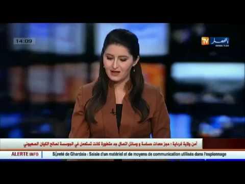 المغرب اليوم  - شاهد توقعات أحوال الطقس في الأيام القليلة المقبلة