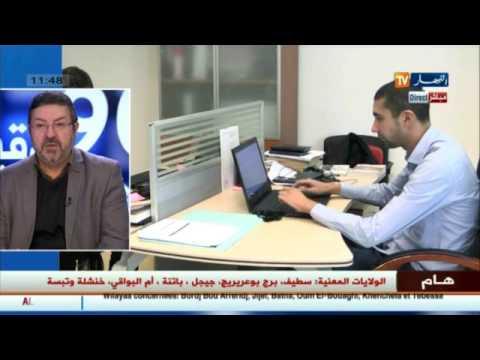 المغرب اليوم  - شاهد خبير تكنولوجي يكشف عن أهمية الإنترنت