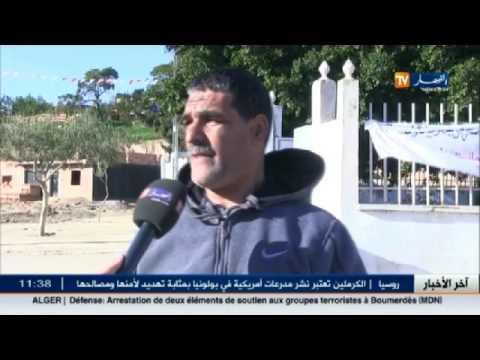 المغرب اليوم  - شاهد أهم أخبار الجزائر العميقة