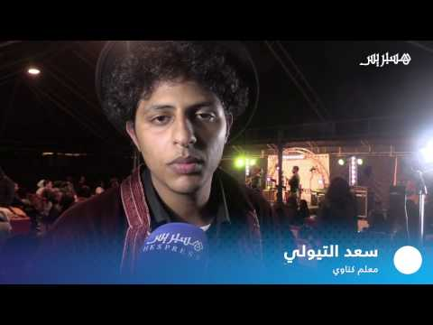 المغرب اليوم  - شاهد شباب مبدع في الدارالبيضاء