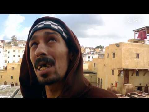 المغرب اليوم  - شاهد أحوال عمّال دار الدباغ في فاس