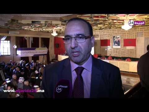 المغرب اليوم  - أرباب التعليم الخاص ينتفضون ضد الضرائب