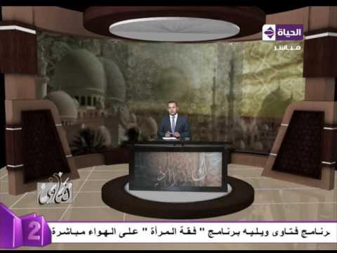 المغرب اليوم  - هل يجوز قراءة القرآن من خلال الموبايل