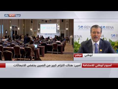 المغرب اليوم  - بالفيديو  أرينا تناقش سبل خفض تكاليف الطاقة المتجددة