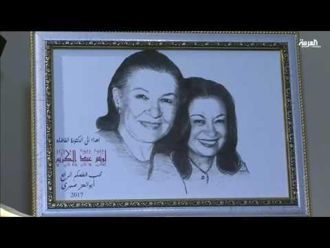 المغرب اليوم  - بالفيديو  القاهرة تستعيد ذكرى الملكة فريدة زوجة الملك فاروق