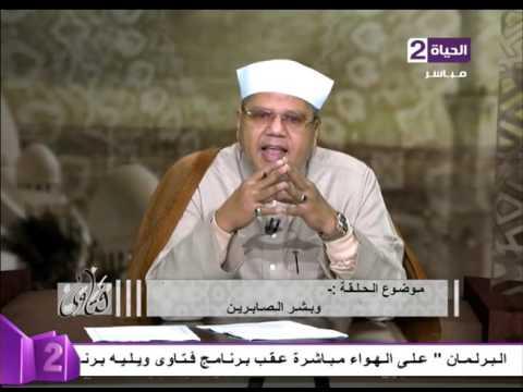 المغرب اليوم  - شاهد الشيخ محمد توفيق يؤكد أنه لا تغني العمرة عن الحج