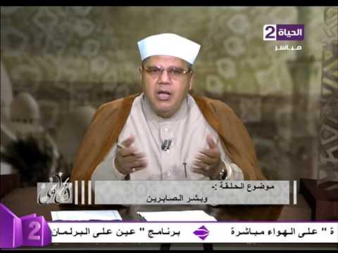المغرب اليوم  - شاهد  الشيخ محمد توفيق يذكر دعاءً بسيطًا لأولادنا