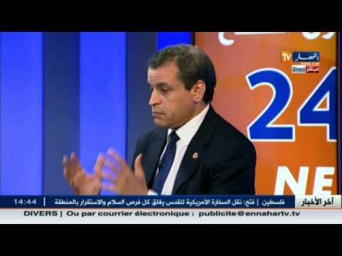 المغرب اليوم  - شاهد خبير اقتصادي يتحدث عن مركب بلارة