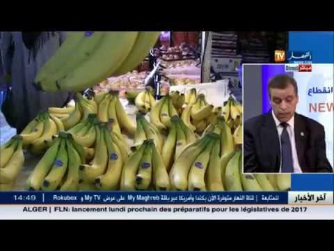 المغرب اليوم  - شاهد المستوردون المتسبب الأول في ارتفاع أسعار الموز